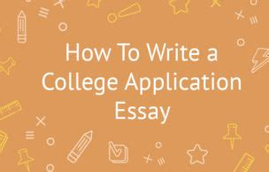 Application essay cover page